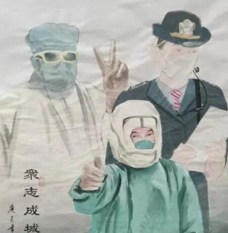 抗击疫情——厦门觉性书画院书画艺术网络展览
