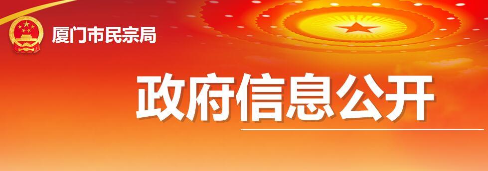 厦门佛教界众志成城抗击疫情