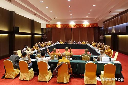 福建省佛教协会2020年第一次会长会议在福州鼓山…
