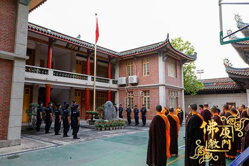 大力弘扬爱国精神 我市佛教寺院恢复开放首日举行升国旗仪式