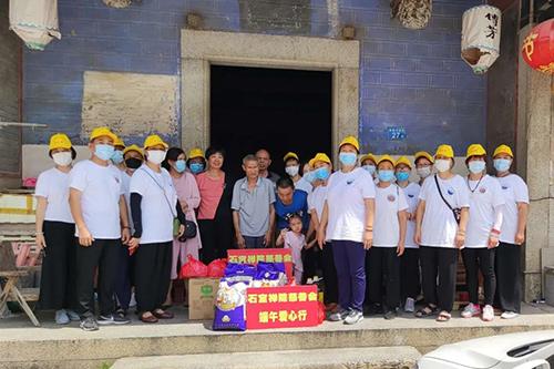 爱心厦门 | 情暖六月,粽香端午——石室禅院慈善…