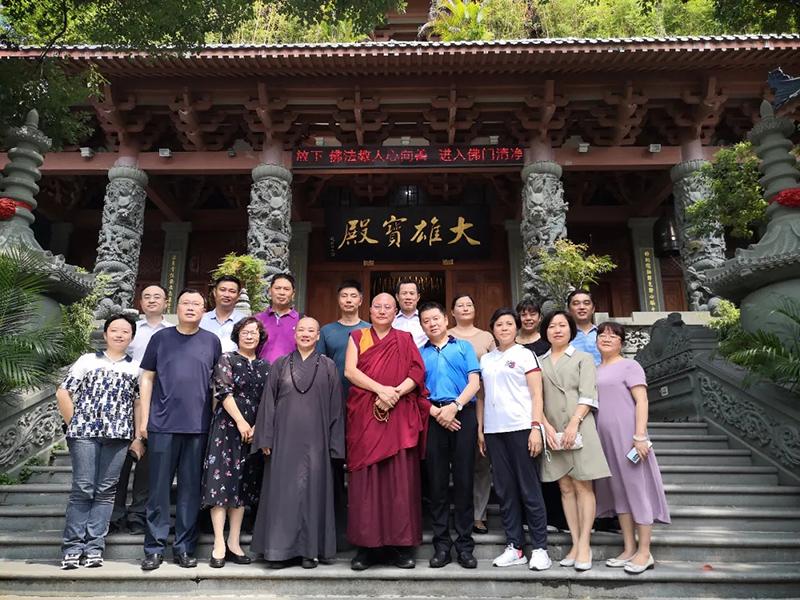 四川省政协考察团来访进明寺