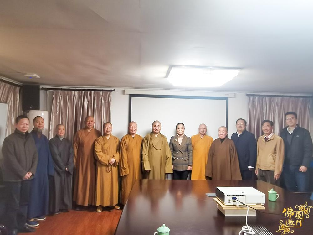 福建省民族与宗教事务厅副厅长宋哩一行来厦门佛教协…