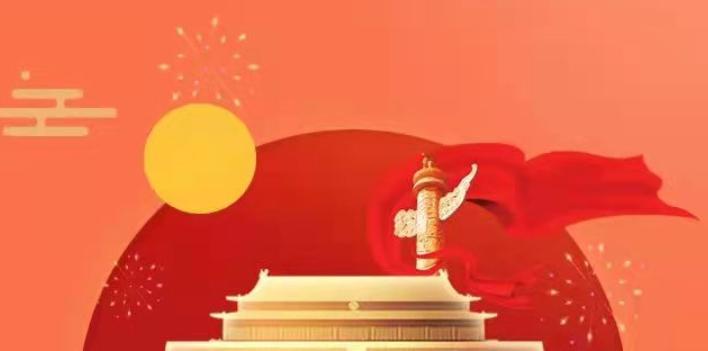 升国旗、唱国歌,厦门佛教界共庆祖国华诞!